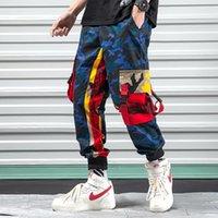 Men's Pants Fashion Loose Harem Dancing Clothing Male Jogger Trousers Sweatpants High Street Hip Hop Casual Camouflage Men