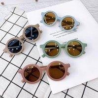 الرجعية جولة نظارات كيد الشارع المفاجئة النظارات الصيف نمط 2021 جديد حار بيع عالية الجودة شخصية أطفال الأشعة فوق البنفسجية النظارات الشمسية WMQ633