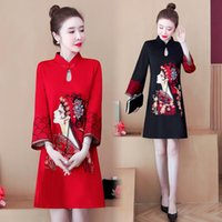 Ethnic Clothing Plus Size Embroidery Black Red Qipao Loose Women Style Vintage Chinese Dress Modern Fashion Female Cheongsam Autumn 5XL