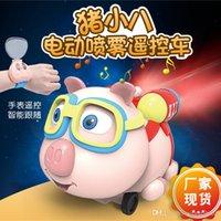 Mini-Schweinsuhr-Fernbedienungsauto, intelligentes Folgendes, elektrisches Spray, bunte Lichter, Safe für Partykind 'Weihnachten Geburtstagsgeschenke