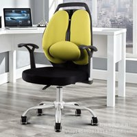 Oturma Odası Mobilya Özel Fiyat Kore Tarzı Bilgisayar Sandalye Çift Arkalığı Recliner Wu Xiu Yi Ergonomik Ofis Ev Robam Gaming C