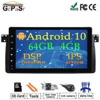 """Car Video DSP 9"""" Multimedia Player Android 10 GPS Autoradio Stereo System For  E46 M3 Rover 3 Series 4GB + 64GB FM Radio WIFI BT"""