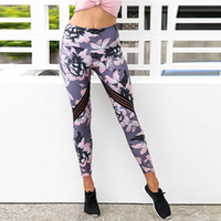 Yoga Outfits Loozykit 2021 Women Gym Sport Leggings Fitness Pants Plus Size Slim High Waist Sweatpants Mallas Mujer Deportivas