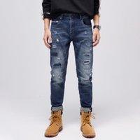 Men's Jeans Street Style Fashion Men Retro Blue Elastic Destroyed Ripped Patchwork Designer Frayed Hole Hip Hop Denim Pants