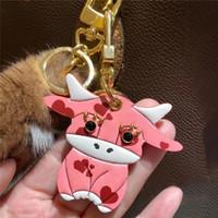 مصمم أزياء المفاتيح الأحمر القلب الوردي العجل البقرة سيارة مفتاح سلسلة خواتم الملحقات الحلي مشبك شنقا الديكور لحقيبة مع مربع YSK02