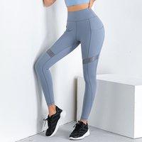 Брюки йоги оптом MS сетка шить с карманами Реверсивные почесываемые спортивные штаны Высокая эластичность беги фитнес брюки трансграничные