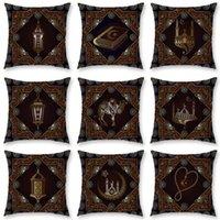 Pillow Case Capa De Almofada Decorativa Linho CláSsica Mucha Com Travesseiros Verdes Conjunto DecoraçãO Para Casa Desenhos Animados