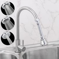 Kitchen Faucets Rotatable Faucet Nozzle Water Saving Sink Filter Swivel Tap Aerator Extender Anti-Splash