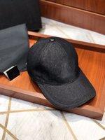 2021 مصمم الكرة قبعات الأزياء الشارع قبعة بيسبول للرجل امرأة قابل للتعديل قبعة 4 موسم القبعات بيني أعلى جودة a11