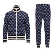 Mens Fashion New Men Tracksuit Sweat Suits Sport Suit Uomini Felpe con cappuccio Giacche TrackSuits Tute Jogger Suits Giacca Pantaloni Set