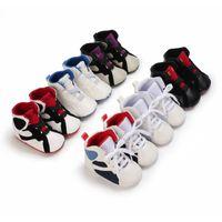 Детские первые ходунки кроссовки новорожденные кожаные баскетбольные кроватки обувь детские спорты детские моды сапоги детские тапочки малыша мягкие подошвы зимние теплые мокасины