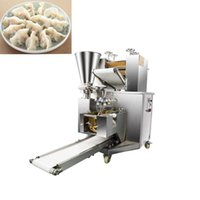 Processeurs alimentaires Haute capacité Samosa Faire de la machine Cookies Cookies Equipement Chinois Dumpling à vendre