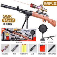 98 K AMW M24 Manuel Yumuşak Bullet Yetişkinler için Çocuk CS Mücadele Açık Aktiviteler Oyuncak Subschin Tüfek Silah