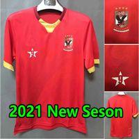 2021 2022 AL AHLY EGYPT Soccer Jersey Leader Version Home Rosso Away White 21 22 Camicie da calcio Uomini Nation Team Maillot de Futol