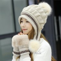 Hats CapsAutumn and winter women's knitted fashion knitted wool gloves warm Plush thiened bicycle ear protection