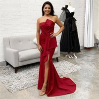 Pretty Girls' Prom Dresses Strapless Ruched Side Split Long Sweep Mermaid Vestidos De Fiesta Zipper Back Cocktail Party Evening Bride Gowns