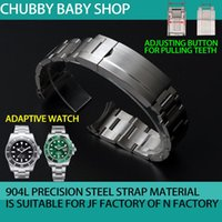 Watch Bands 904L Top Brand 20mm Brushed Polish Silver Stainless Steel Band For RX Submarine Role Strap Sub-mariner Watchband