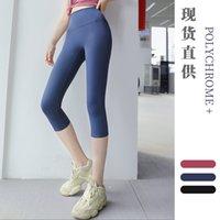 Lulu Legging Stil Avrupa ve Amerikan Çıplak Spor Tayt Bayan Hızlı Kuruyan Şeftali Hip Spor Kırpılmış Pantolon Dikişsiz Yüksek Elastik C