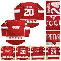 Mens 20 Vladislav Tretiak 24 Sergei Makarov Vintage 1980 CCCP Rússia Casa Vermelho Costurado Hóquei Jersey Duplo Nome e Número