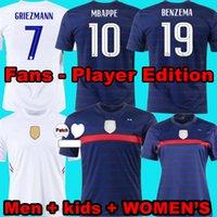 المشجعون لاعب النسخة 2021 فرنسا Benzema Grizmann Mbappe Soccer Jersey Kante Pogba Shirt Maillot فرنسا Dembele Giroud Kimpembe Varane Lemar Man Kids