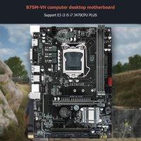 Motherboards B75 Motherboard LGA 1155 For Intel Xeon I3 CPU USB3.0 SATA3.0 Micro-ATX Pci-e 3.0 M.2 NVME Support Ddr3 Ram B75M VH PLUS