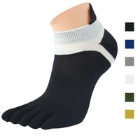 1 Pair Five Finger Men's Socks Pure Cotton Sports Breathable Comfortable Mesh Meias Sport Running Five Finger Toe Socks Men #918