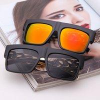 2021 Trend Trend Commercio straniero grande telaio quadrato uomini e donne occhiali da sole canapa scavata larga larga specchio occhiali occhiali da vista cross-bord