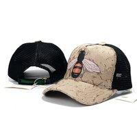 Hip Hop Ball Caps Klassische Farbe Casquette de Baseball Anpassung Hüte Mode Sport Männer und Frauen