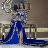 Royal Blue Velvet Moroccan Kaftan Evening Dresses 2021 Long Sleeves Gold Lace Plus Size Formal Prom Occasion Gown Custom Made