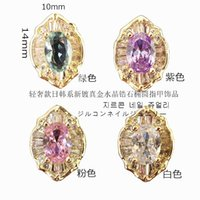 Nail Art Decorations 5pcs pack Korea 3D Luxury Zircon Parts Kawaii Alloy Accessories Glitter Rhinestone Charm Jewelry Tips Supplies