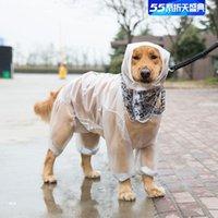 Dog Apparel Clothes Raincoat Waterproof Rain Jacket Poncho Coats Coat For Golden Retriever Roupa Cachorro Pet Products JJ60GYY