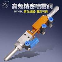 التحكم في المنزل الذكي MY65A الدقة رذاذ صمام الطلاء وثلاثة عناصر تحكم عالية التردد الاستغناء عن تعديل الصغرى