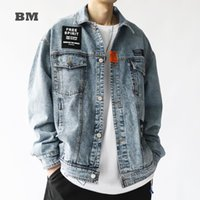 Men's Jackets Japanese Streetwear High Quality Denim Jacket 2021 Korean Casual Loose Spring Patch Coat Fashion Harajuku Jeans Clothes Men