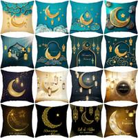 رمضان مبارك وسادة غطاء العيد مبارك الديكور الإسلامي مسلم الحزب تفضل الهدايا الإسلامية عيد الأضحى رمضان كريم 45x45cm