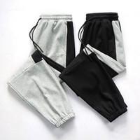 Women Men Casual Sport Pant Outdoor Sportswear Hot Sale Loose Solid Drawstring Elastic Waist Long Pants Trousers