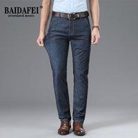 Jeans masculinos enorme jean clássico 5-bolso relaxado ajuste tencel 2021 verão fino negócio lyocell azul calças reta