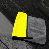 Towel 5 Piece Car Wash Cleaning Cloth Superfine Fiber High-density Coral Fleece 30 X Universal For Polishing waxing Typ L7u6