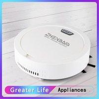 3 في 1 الذكية كاسحة المنزلية منخفضة الضوضاء التلقائي مكنسة كهربائية