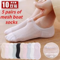 Women's socks 5 pairs Invisible Cotton Anti-slip short mesh summer cool 2021 trends cute no-show ankle Lot fashion socks happy