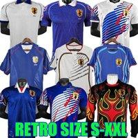 1994 1998 2002 2006 Coppa del Mondo Giappone Retro Soccer Jerseys 06 07 Nakamura Nakata Inamoto Miyamoto Classic Vintage Portiere Camera da calcio