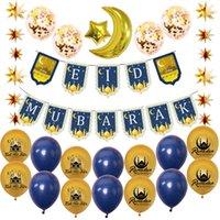 EID Mubarak Украшения Kit EID Письмо баннер Печать Латексные воздушные шары Луна звезды Алюминиевая фольга Воздушные шары Прозрачный конфетти
