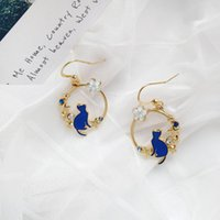 Hoop & Huggie Fashion Cartoon Blue Pink Cat Earring For Women High Quality Designer Square Round Zirconia Flower Ear Clip Party Gift