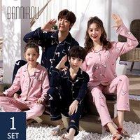 Bannirou Family Pyjamas Mère et fille Vêtements Vêtements Famille Look Maman et fille Mère Mother Fille Association Vêtements Vêtements Look 210317