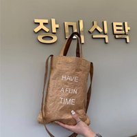 2021 Fashion Women's Bag Washed Kraft Paper Letters One-Shoulder Messenger Handbag
