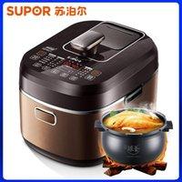 Cuisinières de riz SUPOR Cuisinière à pression électrique 5L Ménage Intelligent IH Boule Boule 1 Véritable Article 2 Haut