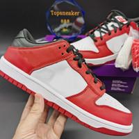2021 Düşük Pro QS Erkek Koşu Ayakkabıları Sean Cliver Bayan Strangelove Adam Kırmızı Yeşil Beyaz Sneakers Kutusu