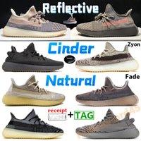 Fade Israfil Kum Taupe Erkek Spor Koşu Ayakkabıları Karbon Toprak Küliş Siyah Statik Yansıtıcı Zebra V2 Kadın Eğitmenler Sneakers