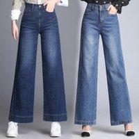 Женские джинсы с высокой талией Джинсы Женщина Джинсовые Широкие ноги Брюки Женские джинс Femme Boyfriend Roading Jeans для женщин плюс размер дамы мама