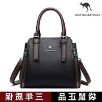 سلسلة تنقش PM Luxurys Body M57790 حقيبة يد مصمم حقيبة إمرأة M57913 كوسين مقبض حقائب محافظ حقائب محفظة مصمم M57792 Cross Leath Tarv