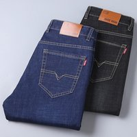 Men's Jeans 2021 Autumn Winter Fitted Straight Stretch Denim Classic Style Badge Youth Business Casual Trousers Men